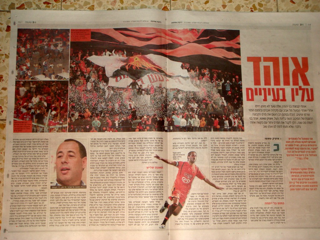 newspaper_24hours_17003009