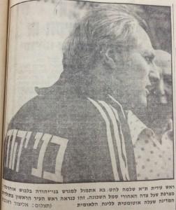 Shlomo_lahat_newspaper