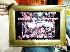 free_gilad_shalit-7