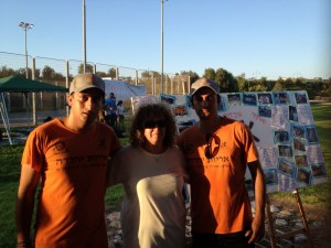 maor_cohen_tournament_11